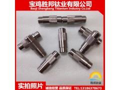 供應鈦合金銷軸 TC4鈦合金加工件 高強度GR5鈦棒加工件
