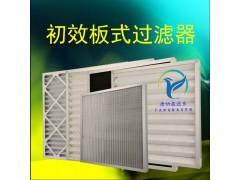 美的、奧克斯中央空調過濾網、定做中央空調過濾器報價