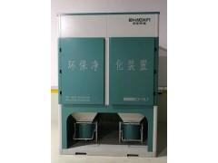 青島兆星多濾筒除塵器ZX-DLT系列產品制造商