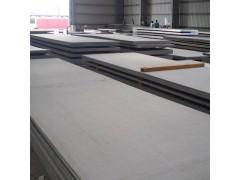 Inconel625合金钢板,Incoloy800HT钢板