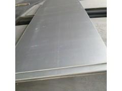 Incoloy926合金鋼板,1.4529不銹鋼板