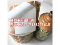 白酒貼紙不干膠標簽定做印刷,定做酒瓶商標,成都標簽印刷廠家