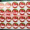 成都不干膠廠家 彩色銅版紙標簽 食品包裝貼紙 商標印刷