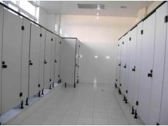 公共廁所隔斷