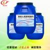 混凝土表面增强剂生产厂家 混凝土表面增强剂价格