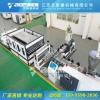 樹脂瓦生產機械、塑料瓦設備、塑料瓦成型機價格