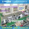 PVC合成樹脂琉璃瓦設備、張家港琉璃合成樹脂瓦設備
