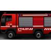 灭火装置 TTAB 250型