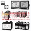 DAIICHI进口电量变送器、DAIICHI配电仪表