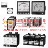 DAIICHI進口電量變送器、DAIICHI配電儀表