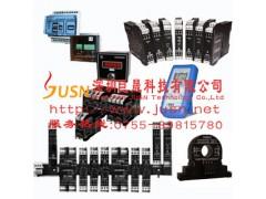 进口SENECA电量变送器、SENECA信号转换器
