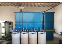 内蒙古废水处理设备|金属表面废水处理设备