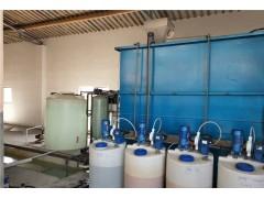 天津废水处理设备|五金配件废水清洗设备