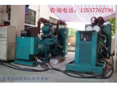发电机出租-二手发电机租赁-深圳发电机出租厂家