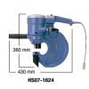 日东工器便携式复动油压冲孔机(一级代理)