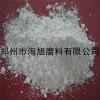 99.5%高硬度9.0白色氧化铝刚玉微粉