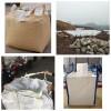重庆吨袋设计生产厂家 重庆创嬴包装制品有限公司