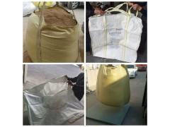 重庆吨包现货供应厂家 重庆创嬴包装制品有限公司