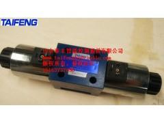 泰丰4WE10G-50/AG24NZ4电磁换向阀