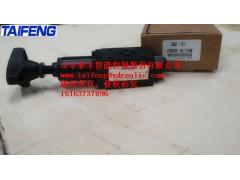 泰丰生产ZDR6DP-30/15YM减压阀