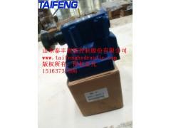 厂家直销泰丰DB20-1-50/31.5溢流阀
