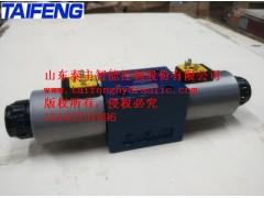 供应 4WE10J-50/AW220NZ5L电磁换向阀