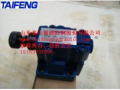 供应DB10型先导控制式的溢流阀