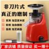 上海天下帅乡多功能家用电动小型花生芝麻酱机