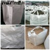 重庆创嬴集装袋吨袋生产销售有限公司 重庆创嬴包装制品有限公司