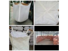 重庆创嬴吨包柔性集装袋生产销售厂家 重庆创嬴包装制品有限公司