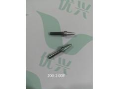 200-2.0DF马达转子焊锡机烙铁头