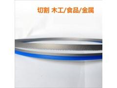 泰嘉Duradero双金属带锯条13mm德国进口机用锯条