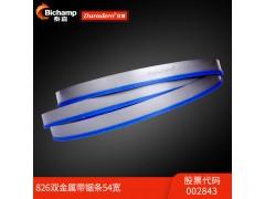 泰嘉双金属带锯条抗拉齿锯切方管圆管金属切割M42