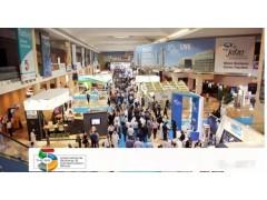 <总代>2020年南非建材展