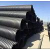 湖南株洲HDPE钢带管PE钢带管增强螺旋管的八大特点