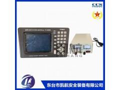 FT-8800AIS自动识别系统A级船载设备
