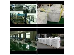 重庆创嬴吨袋包装制品有限公司|方形吨袋|圆形吨袋|欢迎咨询