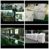 重慶創嬴噸袋包裝制品有限公司|方形噸袋|圓形噸袋|歡迎咨詢