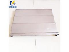 济一机CK6153/6136数控车床钣金伸缩护板盖板