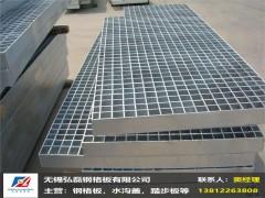 江苏钢格板厂|无锡钢格板厂|钢格板厂家|无锡弘磊钢格板