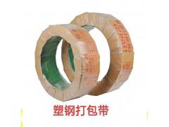 PET塑钢打包带湖北武汉027