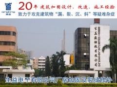 深圳厂房植筋锚固,青龙20年结构加固