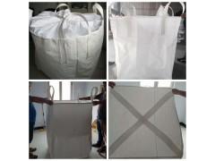 重庆创嬴吨袋包装制品有限公司|全新吨袋|二手吨袋|设计供应