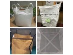 重庆创嬴吨袋包装制品有限公司|钢球吨袋|围堰吨袋|生产厂家