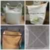 重慶創嬴噸袋包裝制品有限公司|鋼球噸袋|圍堰噸袋|生產廠家