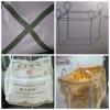 重慶創嬴噸袋包裝制品有限公司|兩吊噸袋|加厚噸袋|設計訂做