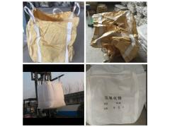 重庆创嬴吨袋包装制品有限公司|环保吨袋|白色吨袋|生产公司