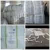 重慶創嬴噸袋包裝制品有限公司|防潮噸袋|污泥噸袋|制造廠家