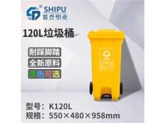 四川120升环卫塑料垃圾桶(中间脚踏)