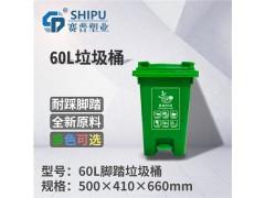 四川厂家直销户60升分类环卫垃圾桶全新料